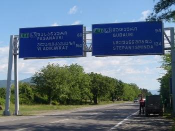 Początek Gruzińskiej Drogi Wojennej