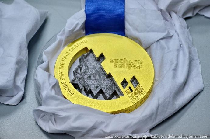 Gotowe medale dla sportowców.