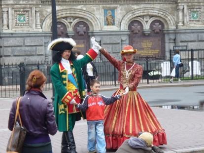 Carska Rosja w Petersburgu