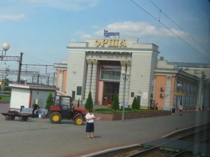 Dworzec w Orszy, Białoruś