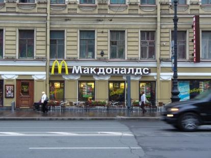 McDonalds w Petersburgu