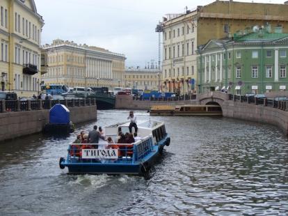 Petersburg - Wenecja Północy