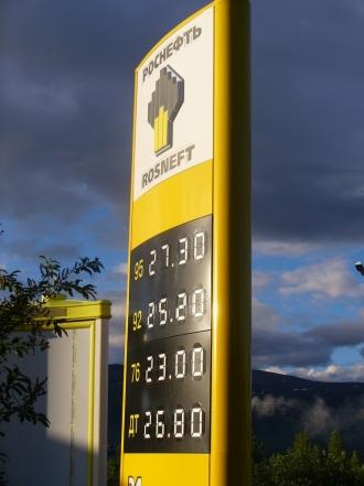 Ehh te ceny benzyny...