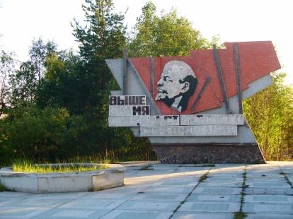 Lenin wszędzie obecny...
