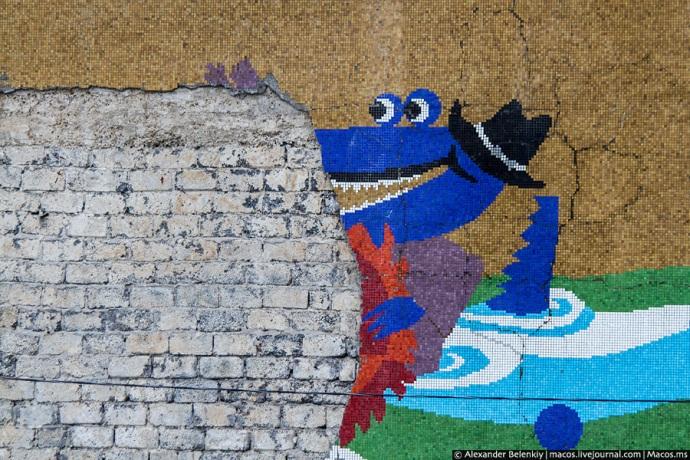 Krokodyl (może to Giena z popularnej bajki? :))