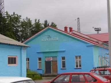 Dworzec w Apatytach