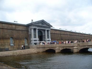 Twierdza Pietropawłowska w Petersburgu