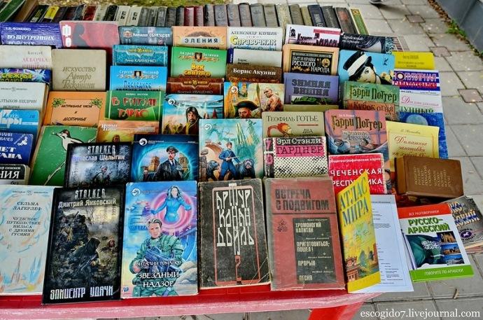 Książki na targu w Groznym.