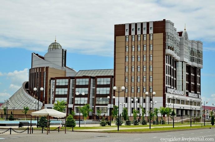 Biblioteka Narodowa w Groznym.