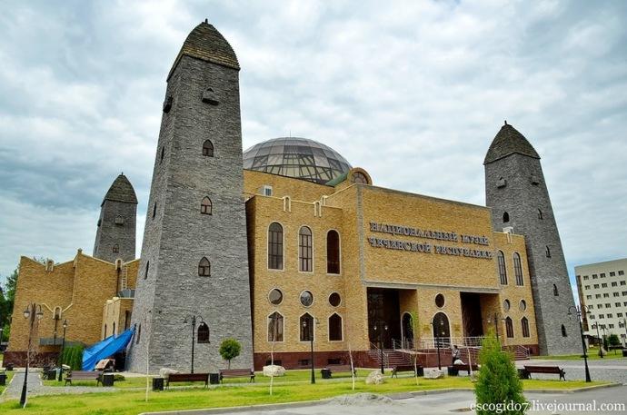 Muzeum Narodowe Republiki Czeczenii.