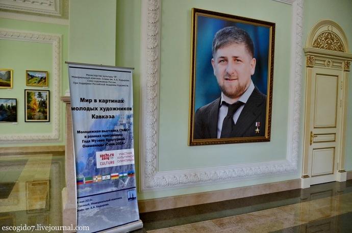 Muzeum im. Achmata Kadyrowa - portret syna - Ramzana Kadyrowa.