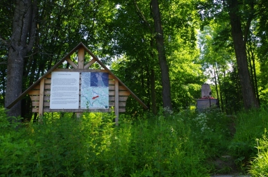 Cerkwisko w dawnej wsi Cheremcha