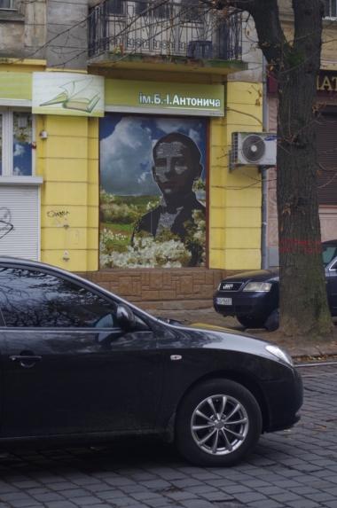 Ul. Stepana Bandery, Lwów