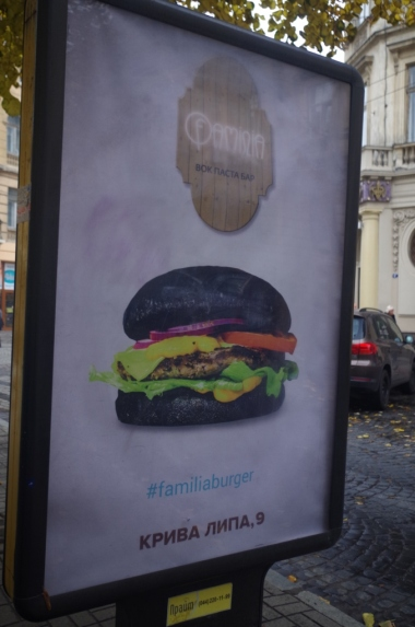 Lwowski hamburger :D