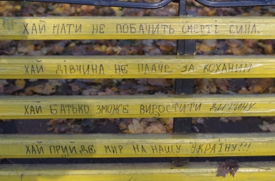 Napisy na ławce - park Wysoki Zamek