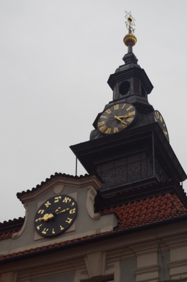 Ratusz Żydowski, Praga