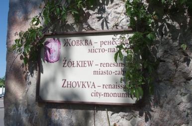 Tabliczka w centrum Żółkwi