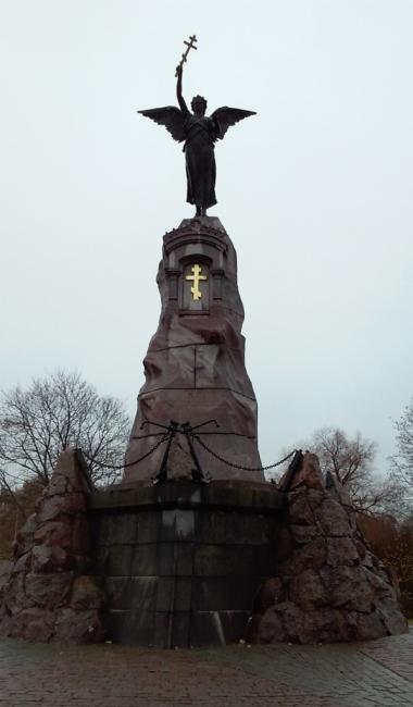 Pomnik Rusałki, Tallin