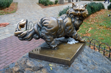 Pomnik kota w Kijowie