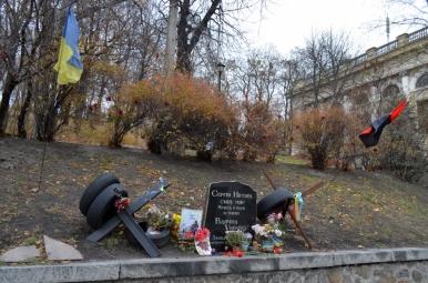 W okolicach Placu Niepodległości, Kijów