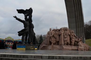 Pomnik Przyjaźni Narodów, Kijów