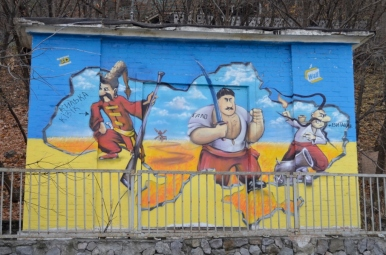 Nad Dnieprem...