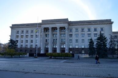 Dom Związków Zawodowych, Kulikowe Pole, Odessa