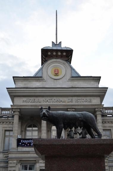 Muzeum Archeologii i Historii Mołdawii