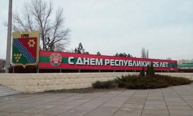 W Tyraspolu